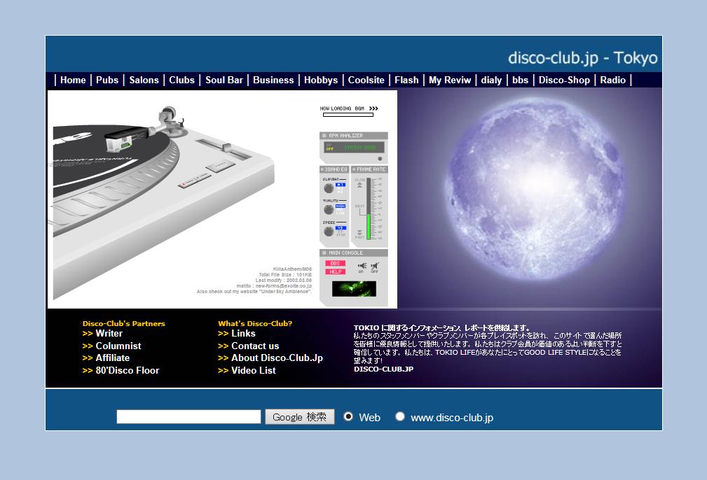 Disco-club